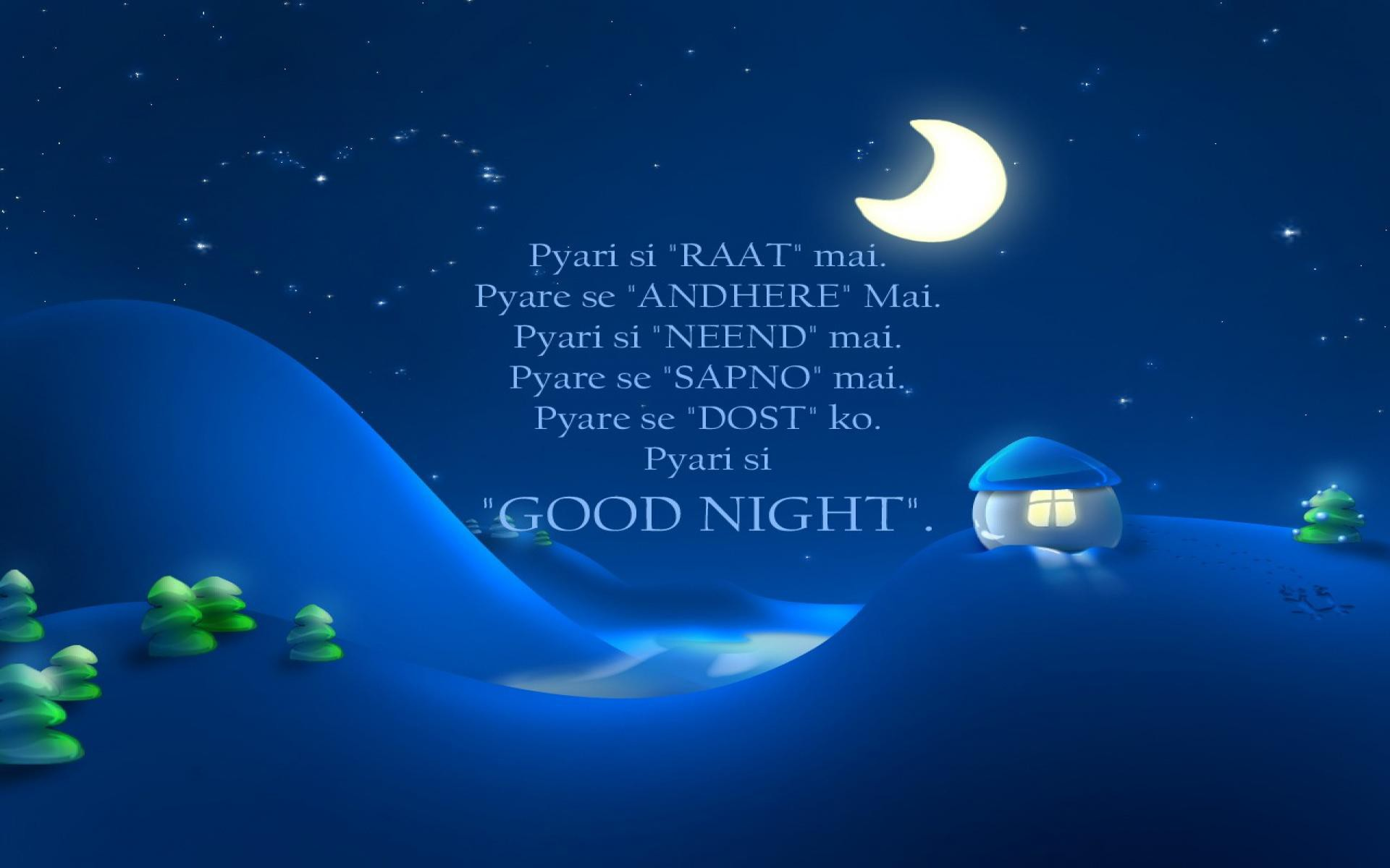 Good Night Wish Hindi